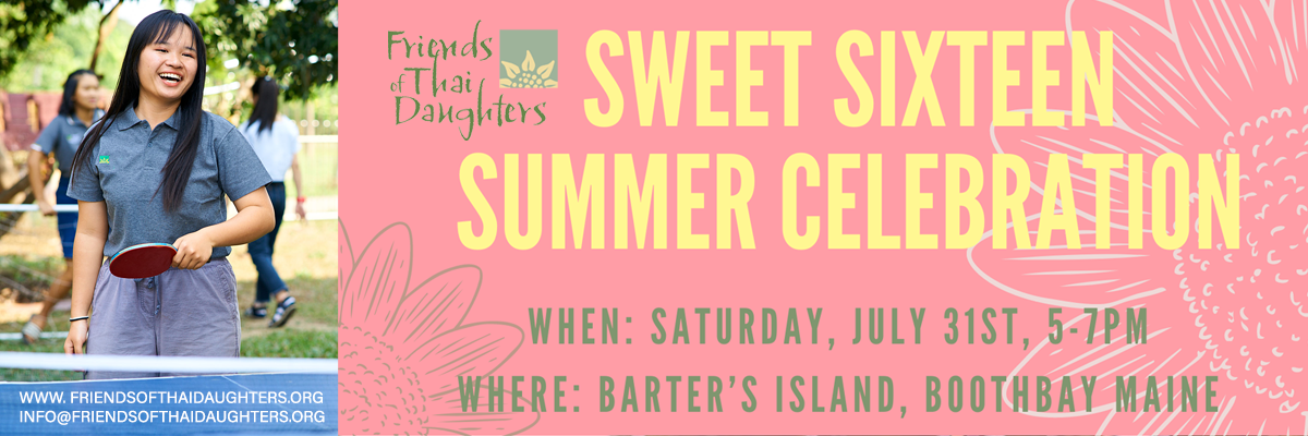 Sweet Sixteen Summer Celebration - Saturday July 31st - 5 to 7pm. Location: Barter's Island Boothbay Maine